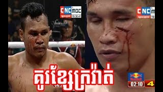 kun khmer, Roeung sophorn vs Opor, CNC boxing 13 January 2018, Muay thai