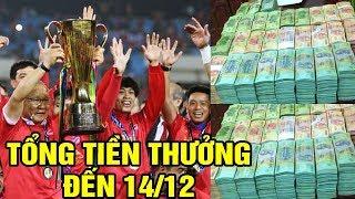 Cập Nhật Mới Nhất Tổng Tiền Thưởng KHỦNG Cho U22 Việt Nam Đến Ngày 14/12 - TIN TỨC 24H TV