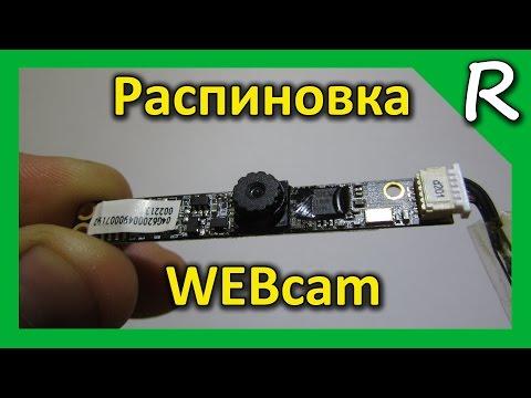 Dvd лазер своими руками фото 327