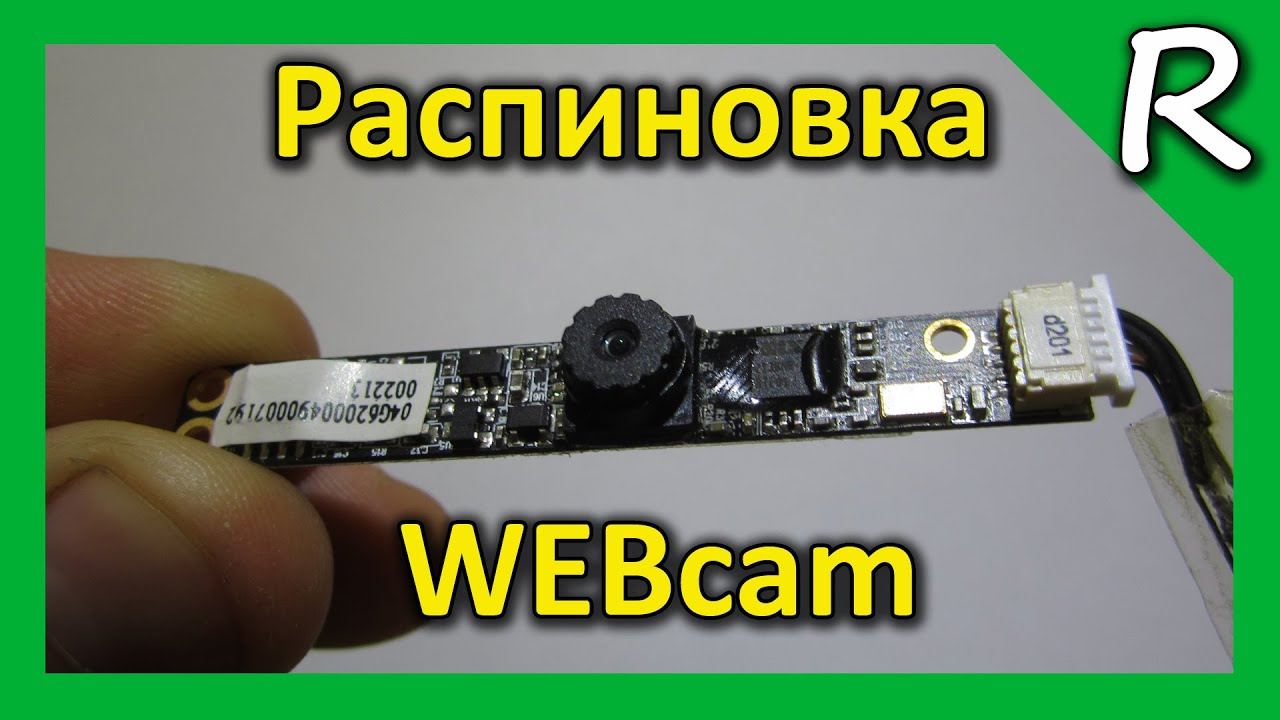 how to connect webcam to laptop