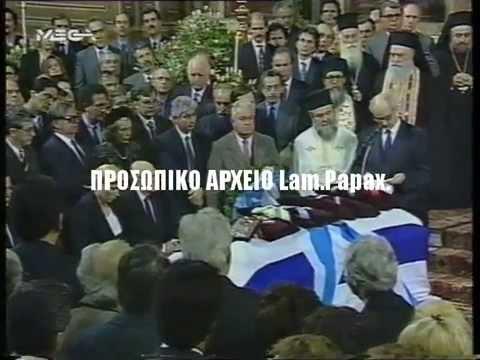 ΣΥΛΛΕΚΤΙΚΟ: ΜΕΛΙΝΑ-ΥΣΤΑΤΟ ΧΑΙΡΕ 10/3/1994 MEGA, ΕΡΤ/ΕΤ-1