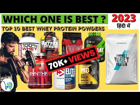 Best whey protein supplement | Top Best 10 Whey Protein Powders | Best whey proteins In India | 2020
