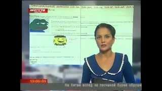 """Красноярский конкурс красоты атаковали """"тролли"""""""