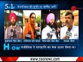5W1H: AAP leaders unhappy after Arvind Kejriwal apologises to Majithia