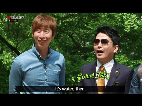 The Human Condition   인간의 조건 : Living without water - Part 3 (2013.07.27)