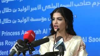 vuclip Princess Ameerah Al-Taweel Receives