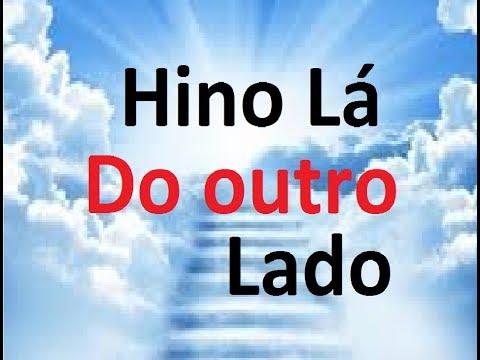 LÁ DO OUTRO LADO - HINO DA SÃ DOUTRINA Nº 34 - CREUZA FERREIRA - LOUVOR ANTIGO RARIDADE RELIQUIA
