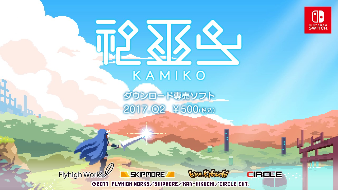 Image result for kamiko nintendo switch