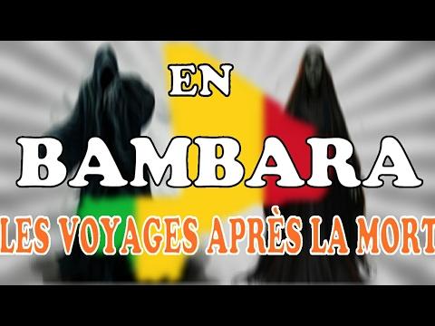 Download ⏺️⏩LA VIE APRÈS LA MORT ( EN BAMBARA ET DJOULA ) Vol. 2 épisode 1