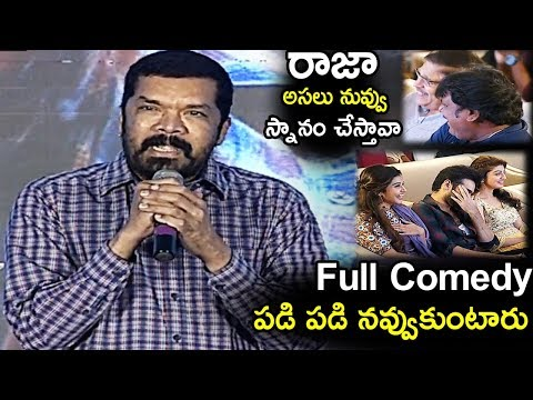 Posnai MuraliKrishan Full Funny Speech at Hello Guru Premakosme Sucess Meet | Life Andhra Tv