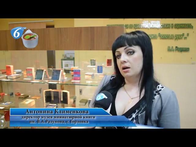 """6-й канал, программа """"Собеседник"""". Выпуск от 14. 03. 17"""