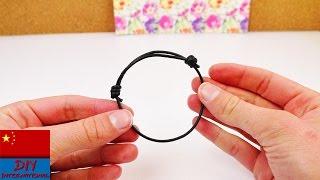 DIY 手工 制作 可调节大小 简约 质朴 牛皮  手链 手环 手镯 展示