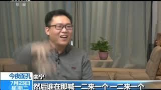 [24小时]栾宁:舞蹈中寻找生活的美好  CCTV