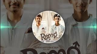 REMO  Almost won her love Bgm  Sivakarthikeyan  keerthi  Anirudh