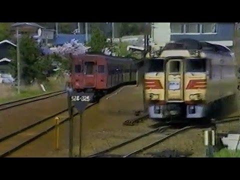 1984年 春の山陰本線№1 - YouTub...