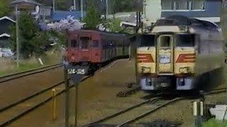 1984年 春の山陰本線№1