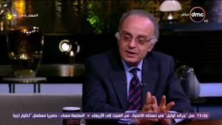 مساء dmc - رئيس هيئة الرقابة المالية: الهيئة تعمل بشكل مستقل بدون تدخل الحكومة والسياسة