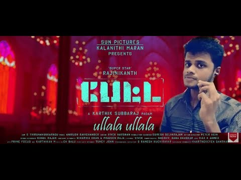 Ullaallaa Lyric Video – Petta | Superstar Rajinikanth | Sun Pictures | Karthik | Anirudh - Smule Try