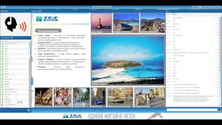 Греция от TEZ TOUR. Крит и Родос