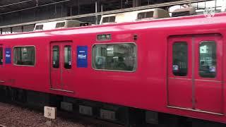 【唯一の200系】215f上小田井発車