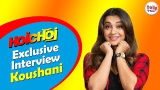 Dev থেকে Hoichoi Unlimited... সোজাসাপ্টা Koushani