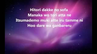 opening 9 de naruto yura yura parole Full Lyrics