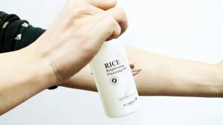 Rice Brightening Cleansing Oil