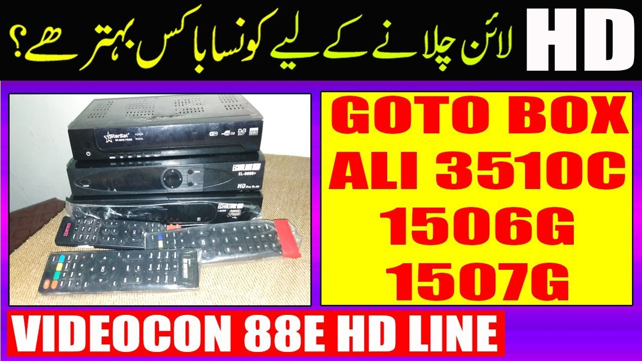 Best Box For Videocon 88E HD Line by Tutorials Geek