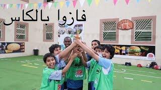 ثالث مباراة على اليوتيوب | سجلت هدف فاول !!