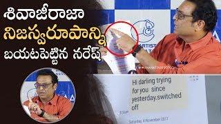 Actor Naresh Fires On MAA President Sivaji Raja With Proofs   Manastars