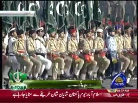 Pakistan Day 23rd March 2017 Parade Ceremony