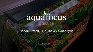 видео Водоподготовка и CO2