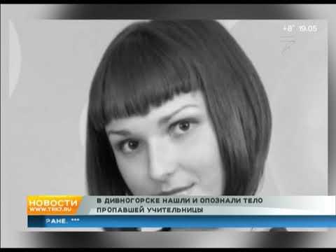Пропавшую в Дивногорске сотрудницу школы нашли мертвой в гудроне