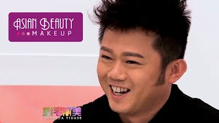 Beauty Academy - S01 E06 - Part 4 - The departure Thumbnail