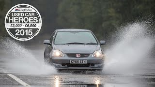 Used Car Heroes: £3,000 - £6,000 - Honda Civic Type R