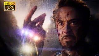 «Я — Железный Человек». Щелчок Тони Старка. Мстители Финал