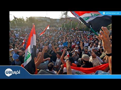 حزبيون من أطلقوا النار بتظاهرات البصرة  - نشر قبل 3 ساعة
