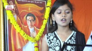 Balasaheb Thakre New Song 2