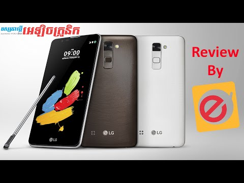 LG Stylus 2 review by Electronic World Magazine