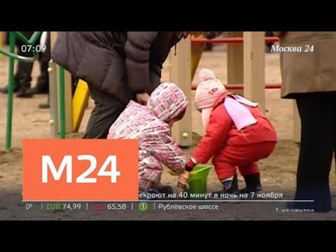 Какие льготы положены гражданину РФ от государства - Москва 24
