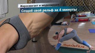 Жесть.Самое сильное упражнение на косые, зубчатые и межреберные мышцы для рельефа корпуса и талии.(До сих пор качаешь пресс, чтобы добиться рельефа и увидеть 6 кубиков, и ребра в мышцах? Бросай делать бред..., 2016-06-14T19:33:19.000Z)