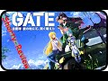 Gate Anime Kurz Review Deutsch German