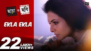 Ekla Ekla | Chhaya O Chhobi | Koel | Abir | Ritwick | Priyanka | Kaushik Ganguly