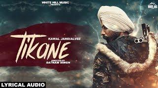 Tikane ਟਿਕਾਣੇ (Lyrical Audio) | Kawal Jandialvee ft Karma | Punjabi Song 2018 | White Hill Music
