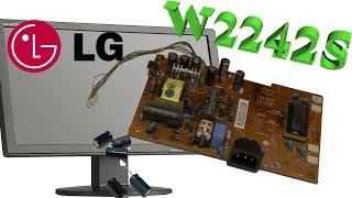 Розбирання і ремонт монітора LG W2242S