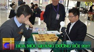 Vòng 3: Vương Thiên Nhất vs Tưởng Xuyên - Đại Kỳ Thánh Chiến 2017