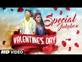 VALENTINE'S DAY SPECIAL : Best ROMANTIC HINDI SONGS 2017 (Video Jukebox)Cover  Shubham sp official