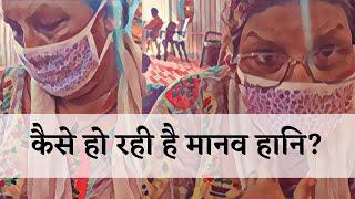 Karauli Sarkar Mai Manav Haani || एक सत्य ||  Shani Dham Manu Bhaiya Ji