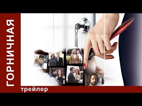 Порно видео ххх смотреть онлайн бесплатно без регистрации