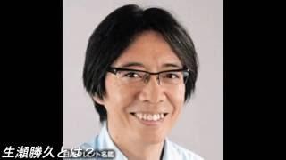 ドラマや映画で圧倒的な存在感があり、幅広い 演技をこなす俳優・生瀬勝...